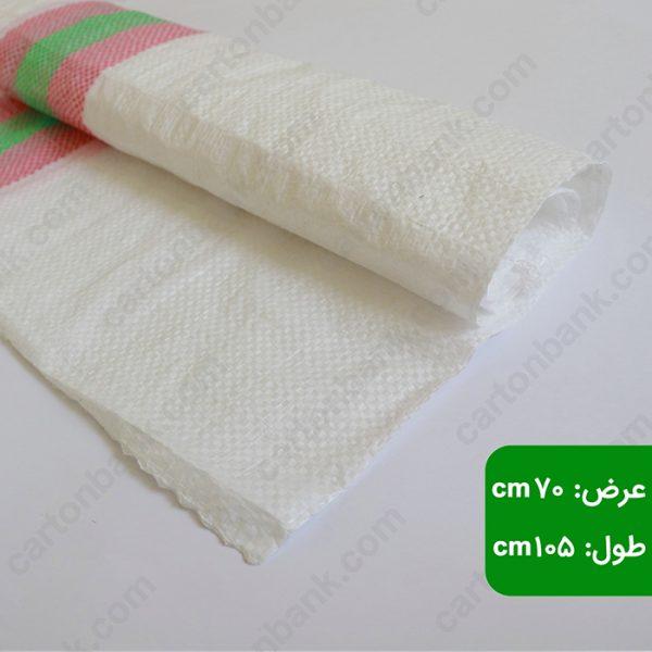 کیسه گونی پلاستیکی 70*105